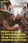 Manualizzazione